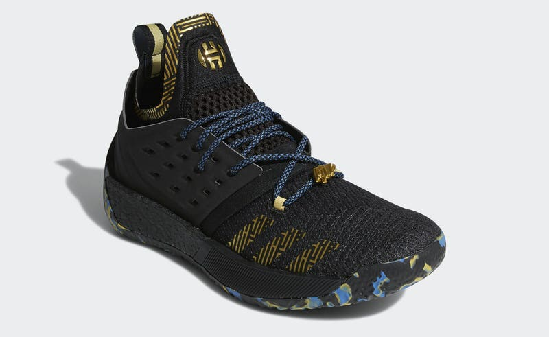 "adidas Harden Vol. II ""MVP"""