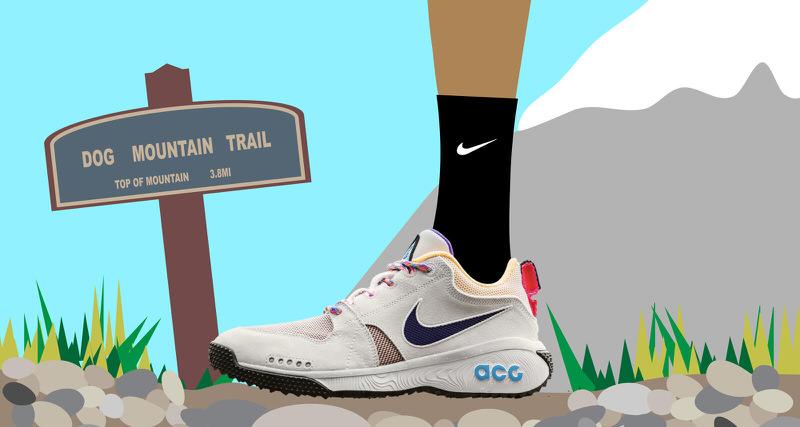 Nike AGC Dog Mountain