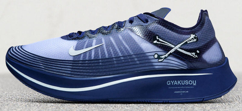 Nike Zoom Fly SP Gyakusou