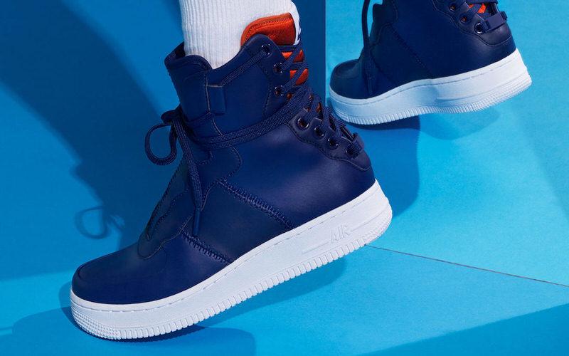 Nike Air Force 1 Rebel