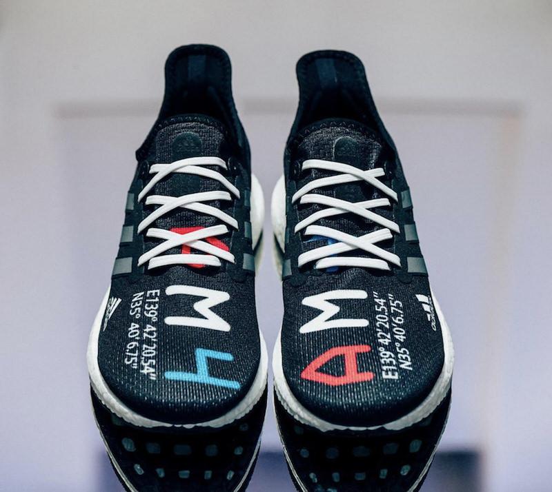 atmos x adidas Speedfactory AM4