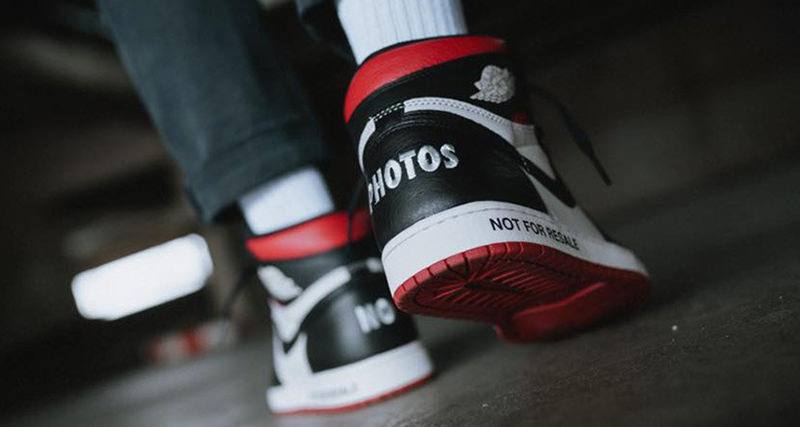 not for resale retro 1