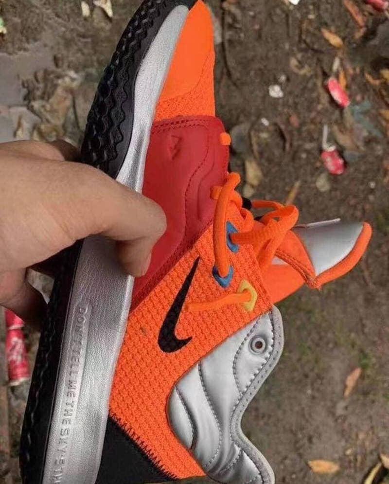 NASA x Nike x PG