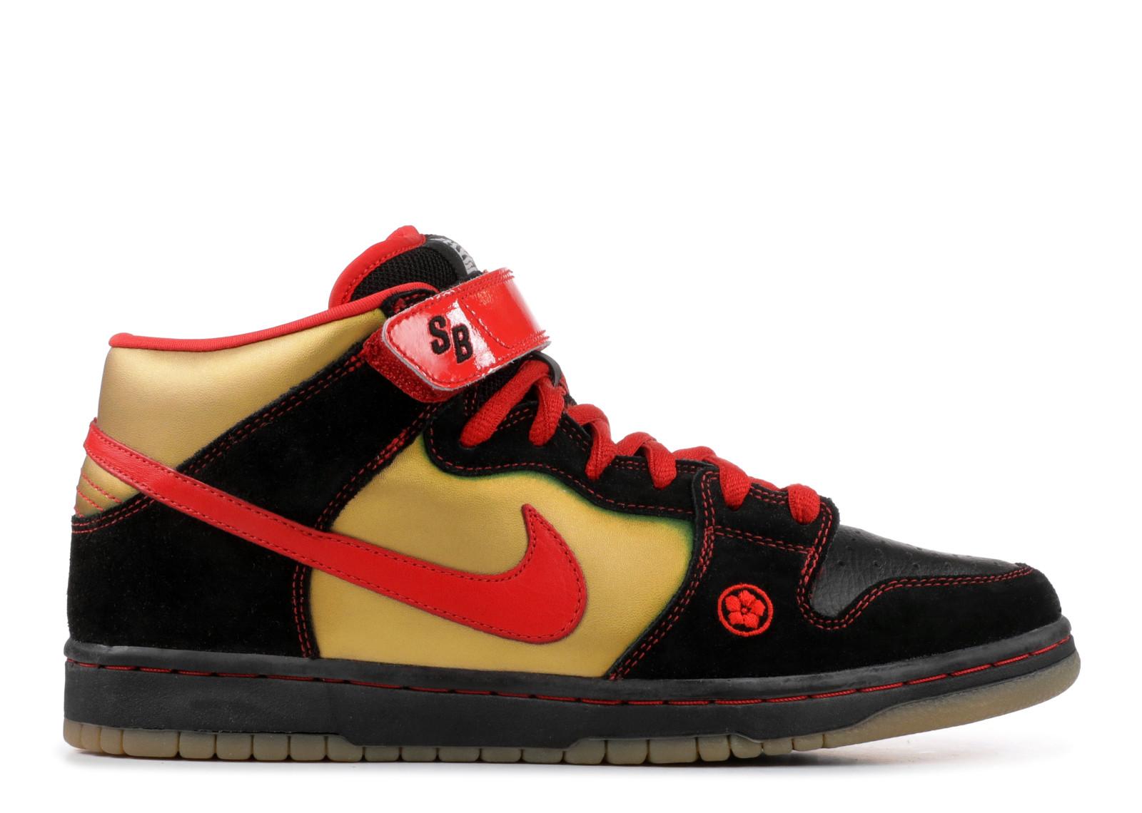 "Nike SB Dunk Mid ""Money Cat"""