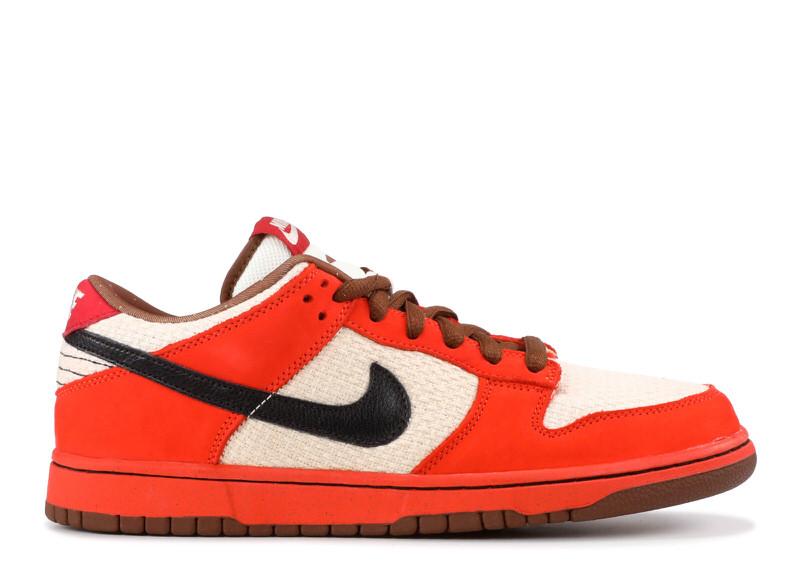 "Nike SB Dunk Low ""Un-Hemp"""