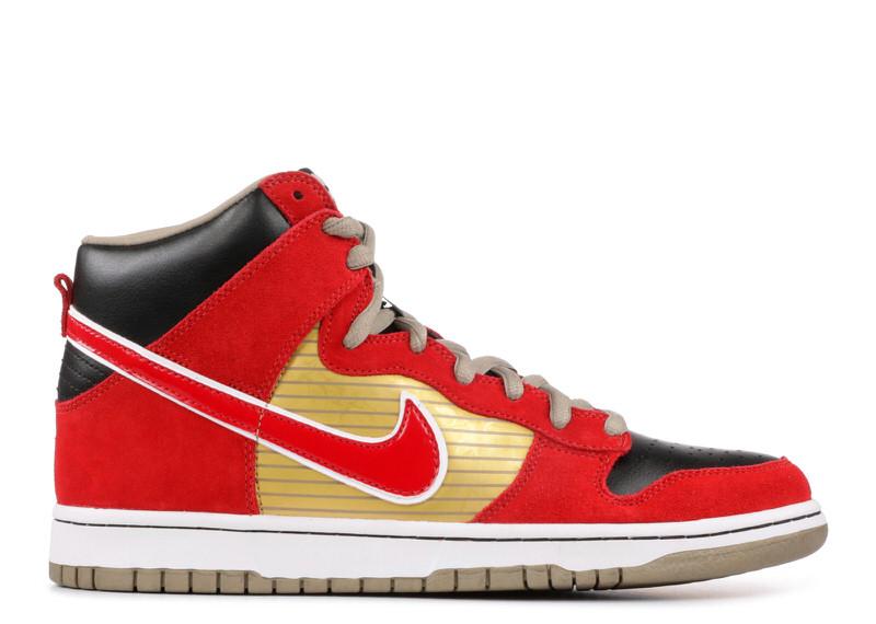 "Nike SB Dunk High ""Tecate"""