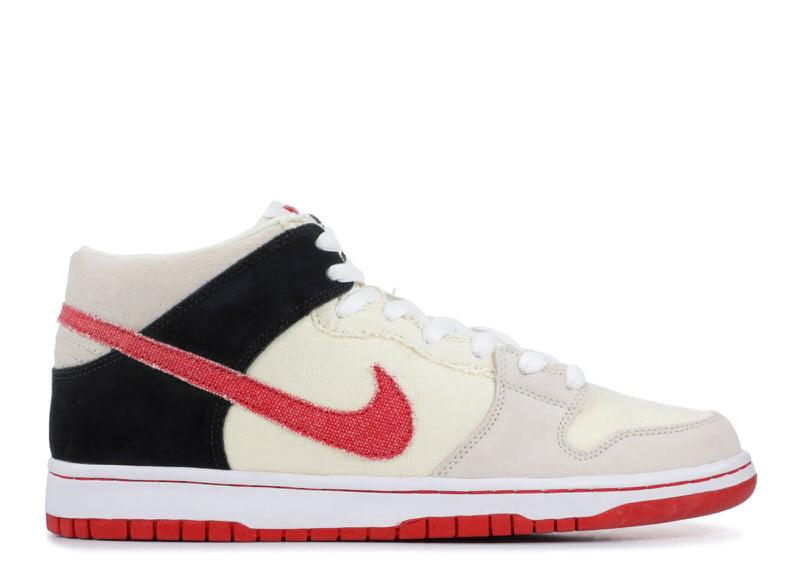 """Nike SB Dunk Mid """"Ryu"""""""