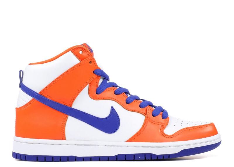 """Nike SB Dunk High """"Danny Supa"""""""