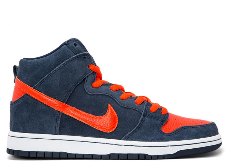 "Nike SB Dunk High ""Syracuse"""
