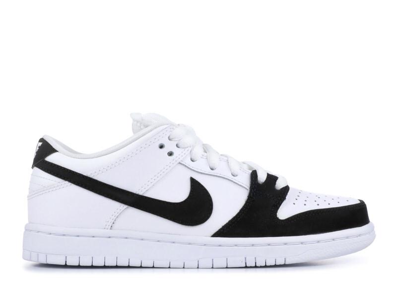 """Nike SB Dunk Low """"Yin Yang"""""""