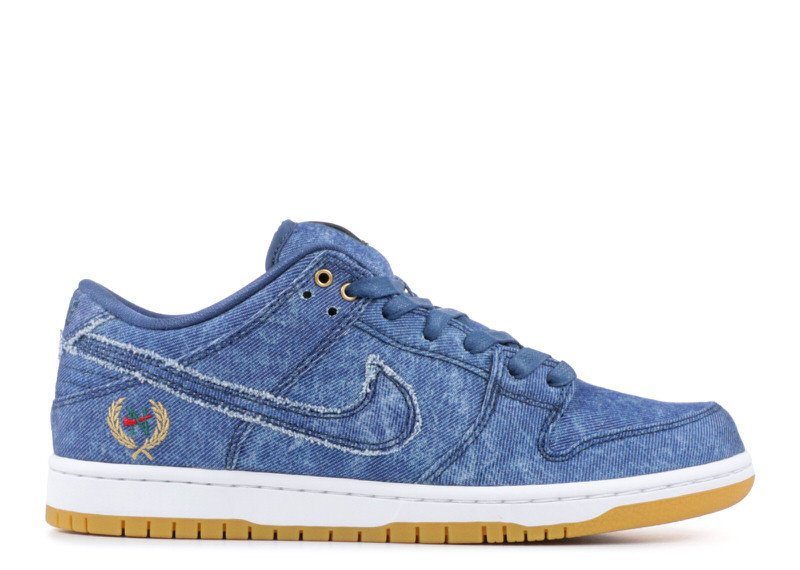 "Nike SB Dunk Low ""East West Pack"""
