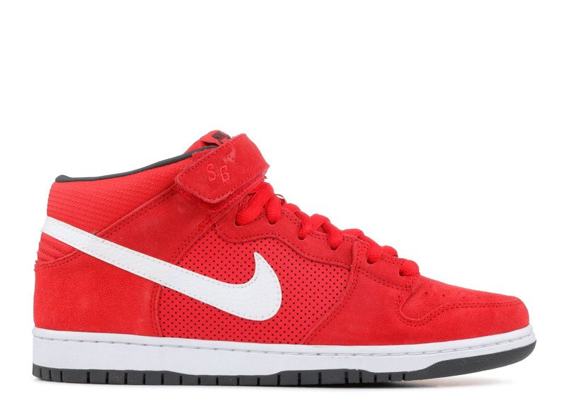 "Nike SB Dunk Mid ""Hyper Red"""