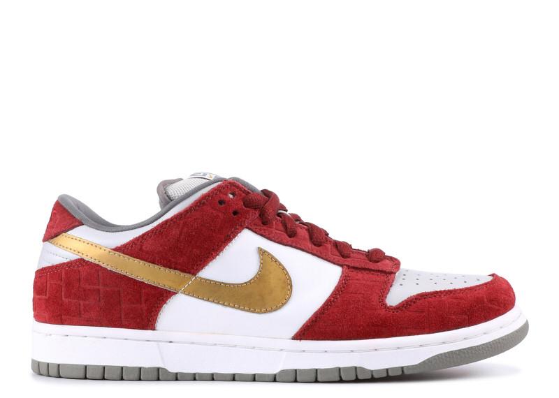 "Nike SB Dunk Low ""Shanghai"""