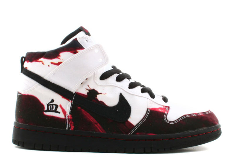 "Nike SB Dunk High ""Melvins"""