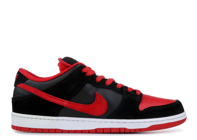 "Nike SB Dunk Low "" Red J-Pack"""