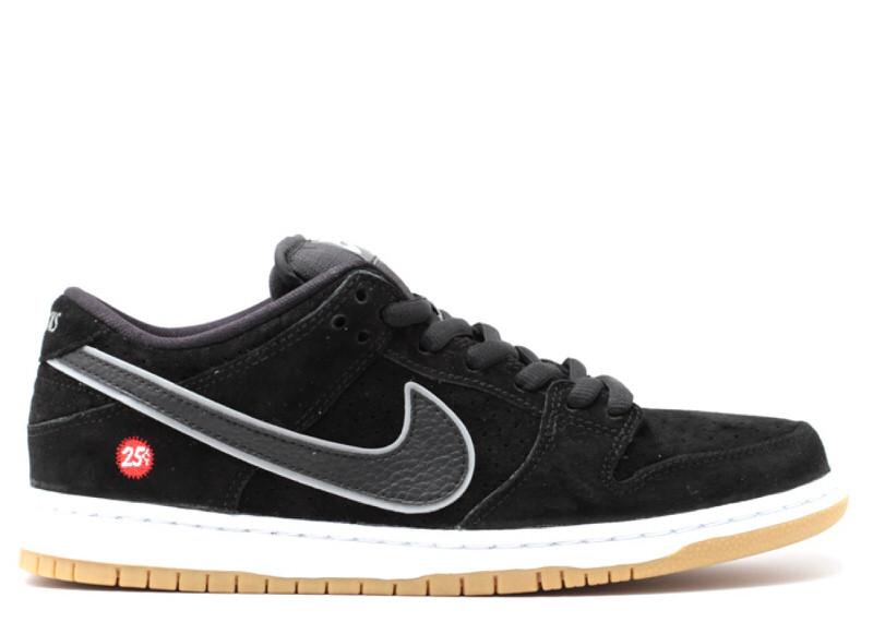 "Nike SB Dunk Low ""Quartersnacks"""