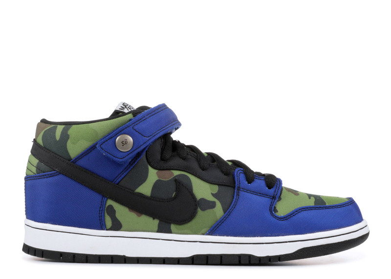 "Nike SB Dunk Mid ""Made for Skate"""