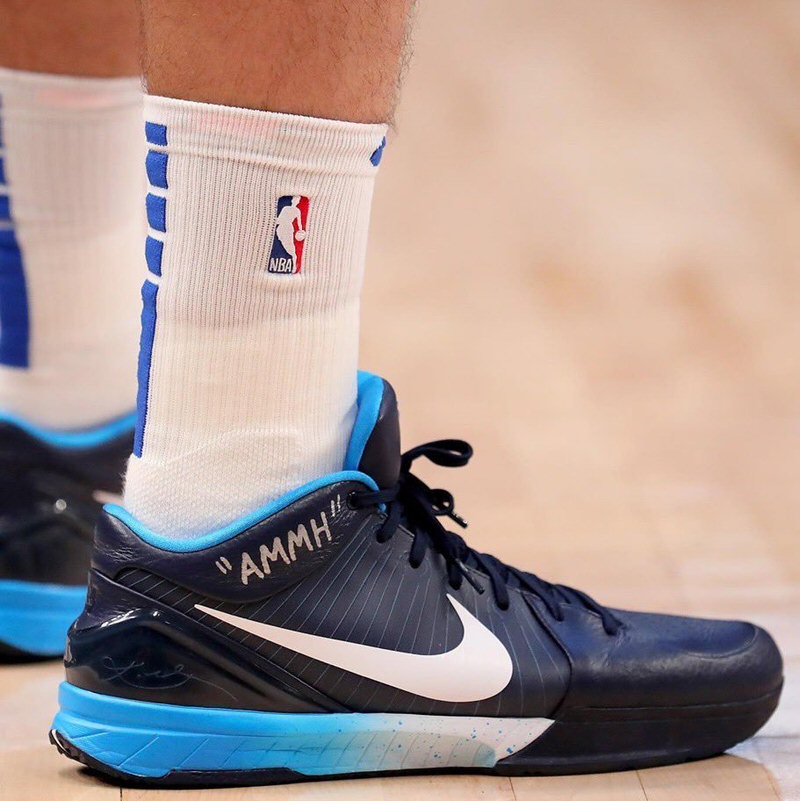 the Nike Kobe 4 Continues to Dominate