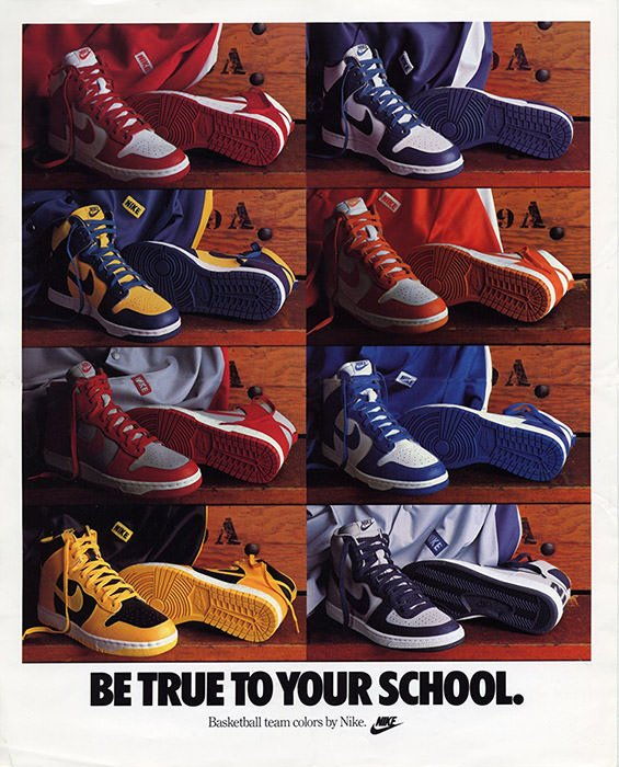 Nike Be True Magazine ad (1986)