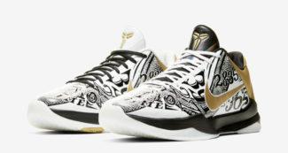 "Official Look // Nike Zoom Kobe 5 Protro ""Big Stage Parade"""