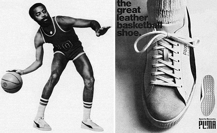 puma sport basket