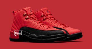 Air Jordan 12 Release Dates News Nice Kicks