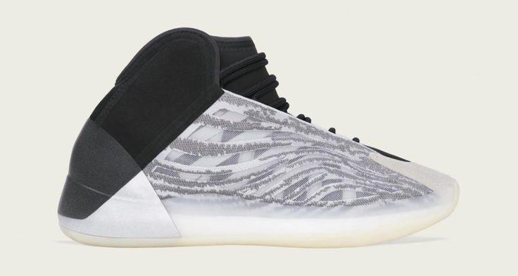 adidas-yeezy-basketball-bsktbl-quantum-qntm-q46473-fz4362-release-date