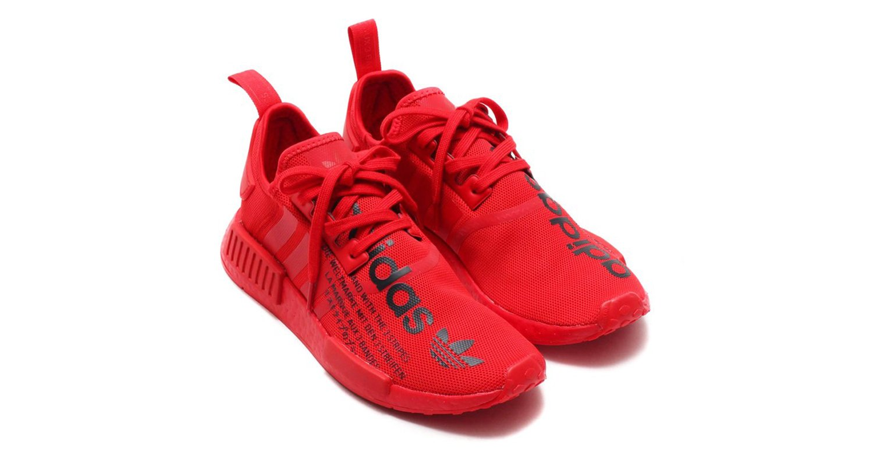 adidas nmd ts1 dmc x flight club