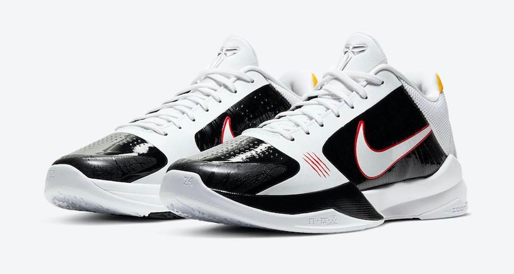 Where to Buy Nike Zoom Kobe 5 Protro