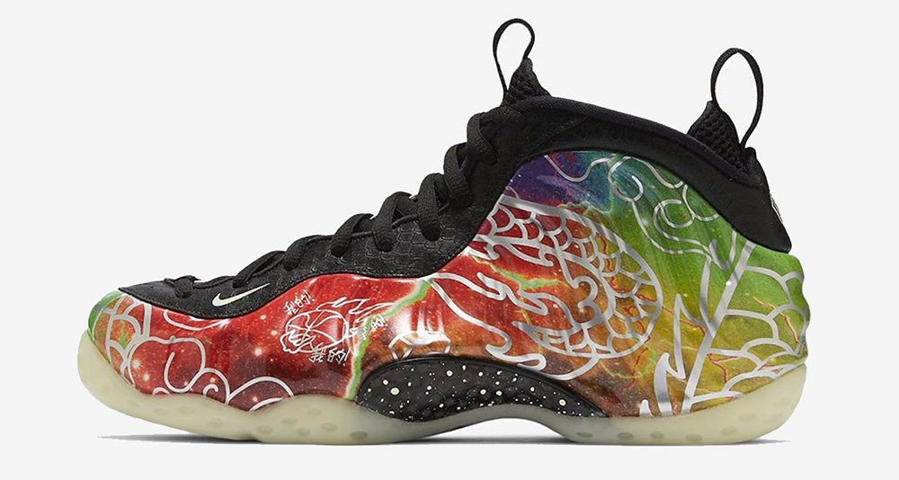 Authentic Nike Air Foamposite One Northern LightsYouTube