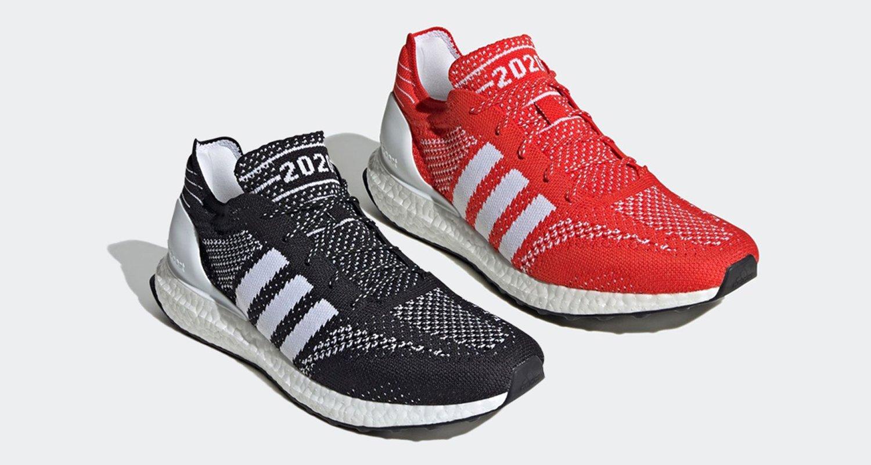 adidas yeezy boost prime