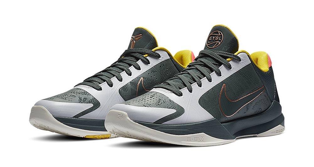 Nike Zoom Kobe 5 Protro \