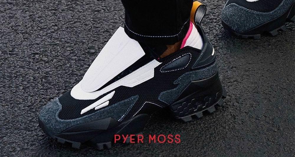 Pyer Moss x Reebok Experiment 4