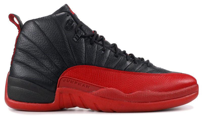 Michael Jordan S Flu Game This Day In Sneaker History Nice