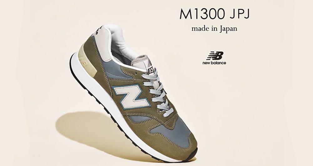 new balance 1300jp, OFF 77%,Cheap price !