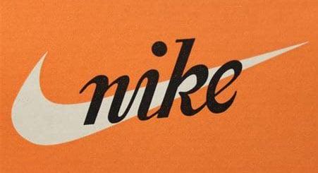 Nike logo 1972