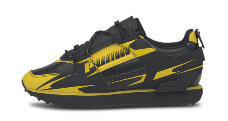 central saint martins puma mile rider