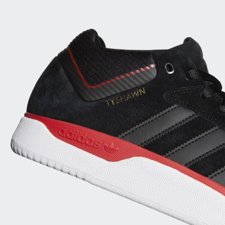 adidas-tyshawn-core-black-scarlet-gold-metallic-fx5860