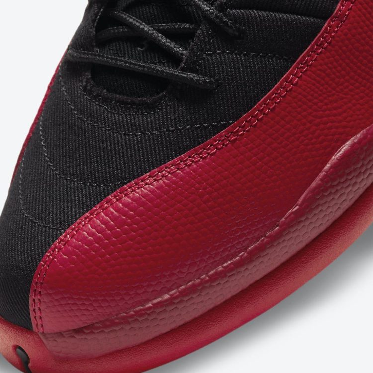 """Air Jordan 12 Low SE """"Super Bowl LV"""" DC1059-001"""