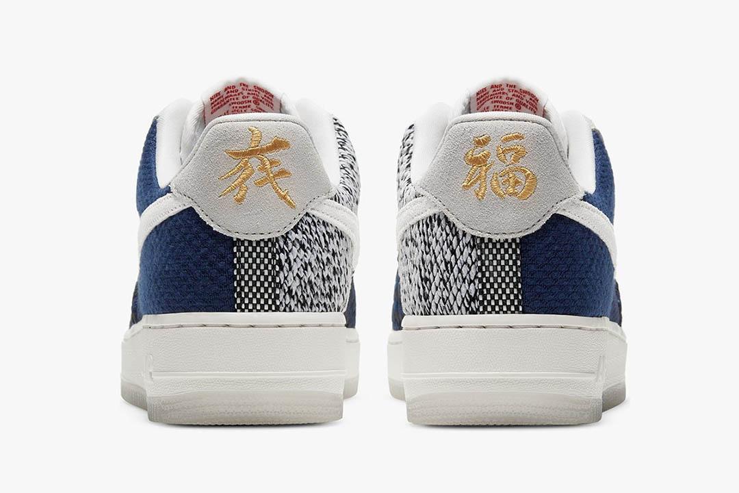 "Nike Air Force 1 Low ""Sashiko"" Release Date   Nice Kicks"
