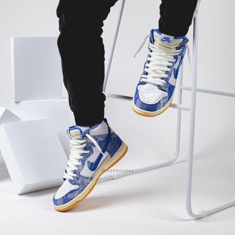 Carpet Company x Nike SB Dunk High CV1677-100