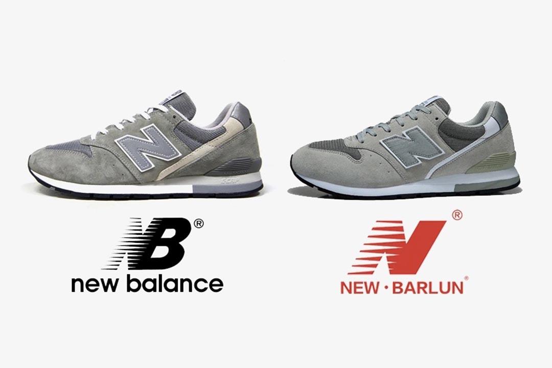 New Balance vs. New Barlun Lawsuit
