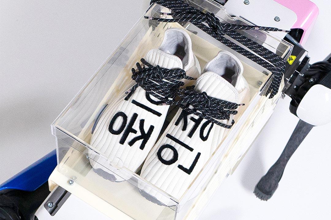 "Pharrell Williams x adidas NMD Hu ""Cream"" Q46454"