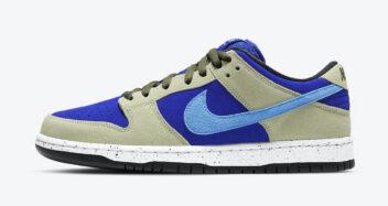 """Nike SB Dunk Low """"Celadon"""" BQ6817-301"""