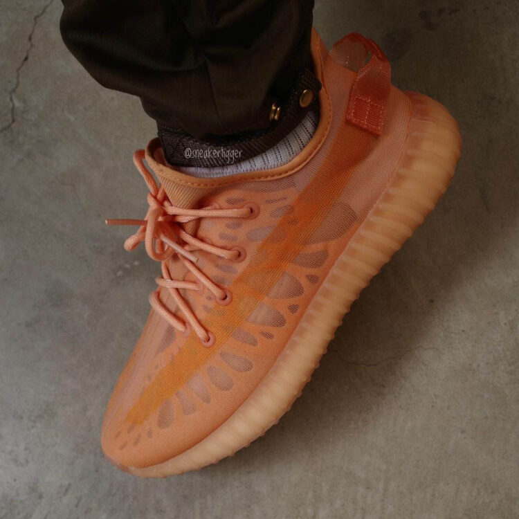Where to Buy adidas Yeezy Boost 350 V2