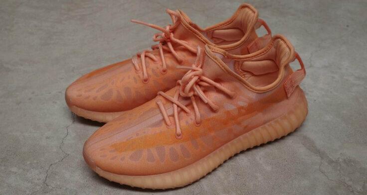 """adidas Yeezy 350 V2 """"Mono Clay"""""""