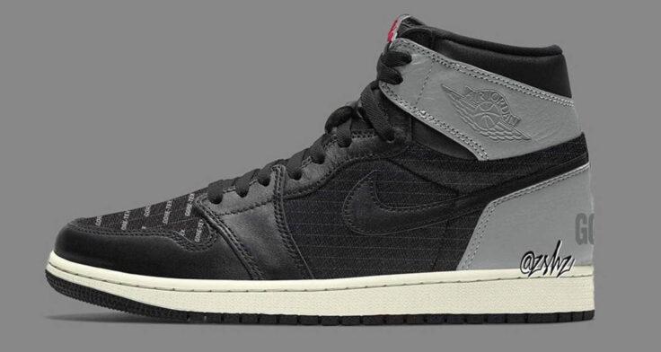 Air Jordan 1 Element DB2889-001