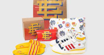McDonald's x Eric Emanuel x adidas Forum 84 High H02575