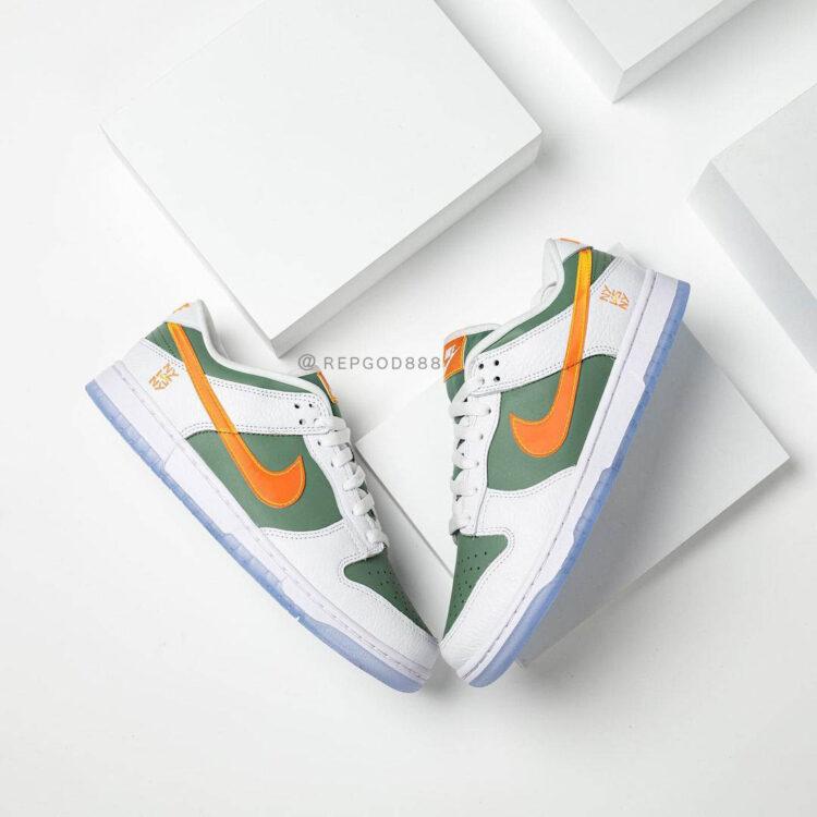 Nike Dunk Low NY vs NY DN2489 300 04 750x750