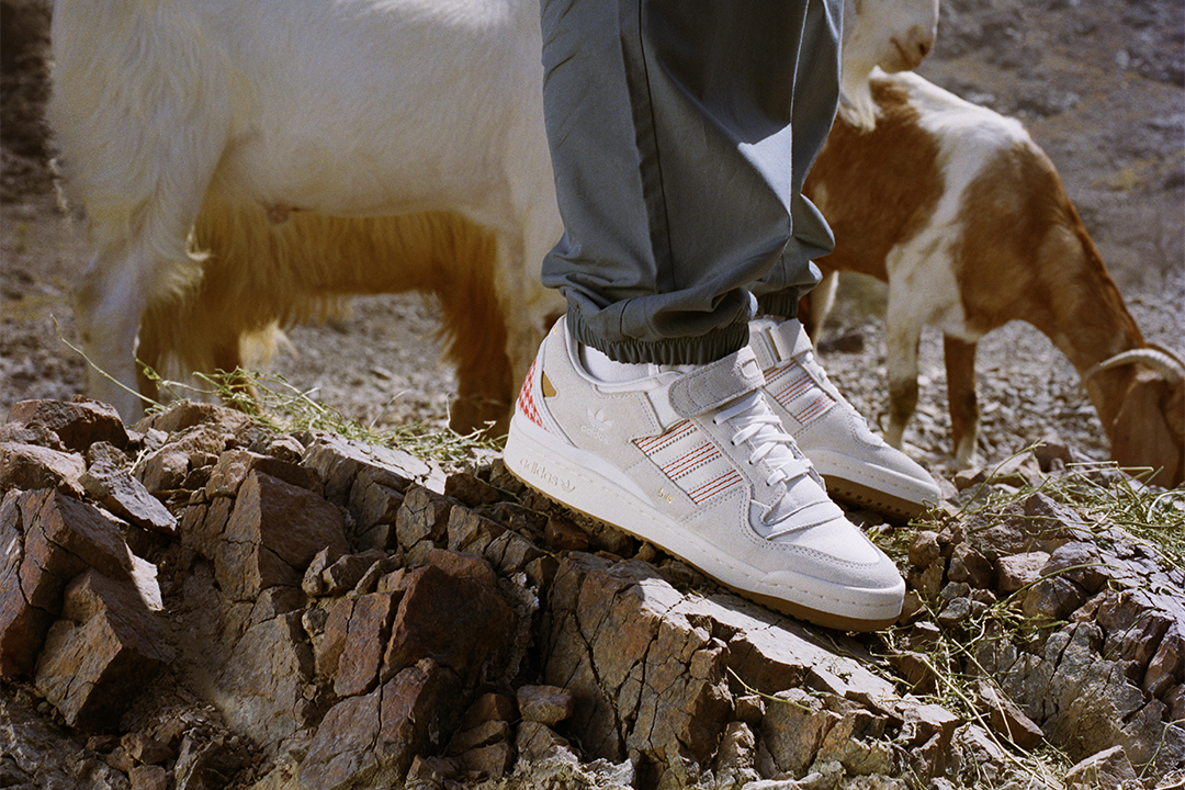 Arwa Al Banawi x adidas Forum '84 Low G58260